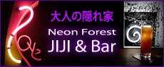 Neon-Forest-JIJI--Bar23095.jpg